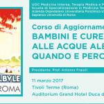 evento-ecm-terme-roma