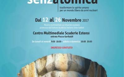 tivoli_senzatomica